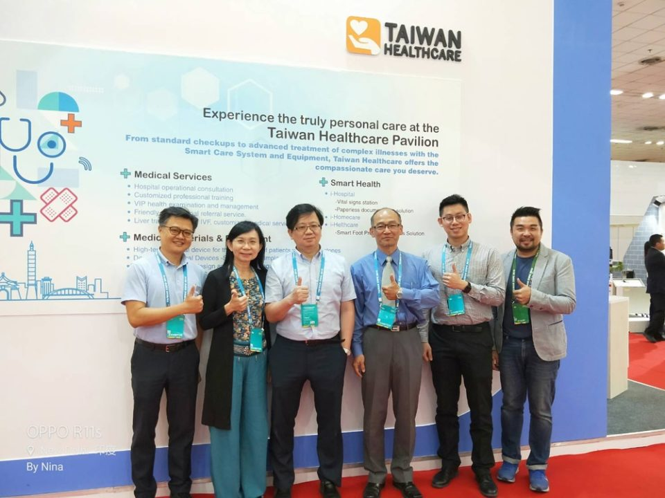 Taiwan Healthcare Pavilion Opens its door for India Market - Travel